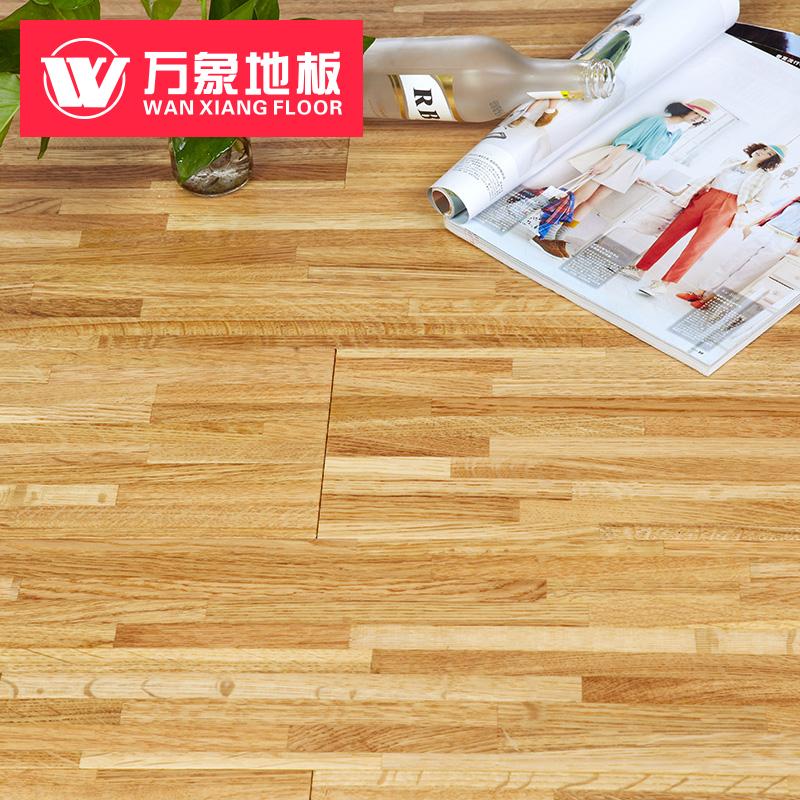 万象手抓纹地暖地热实木复合地板