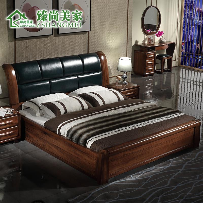 黑胡桃木床卧室实木家具真皮软靠背床实木双人床pk乌金木实木皮床