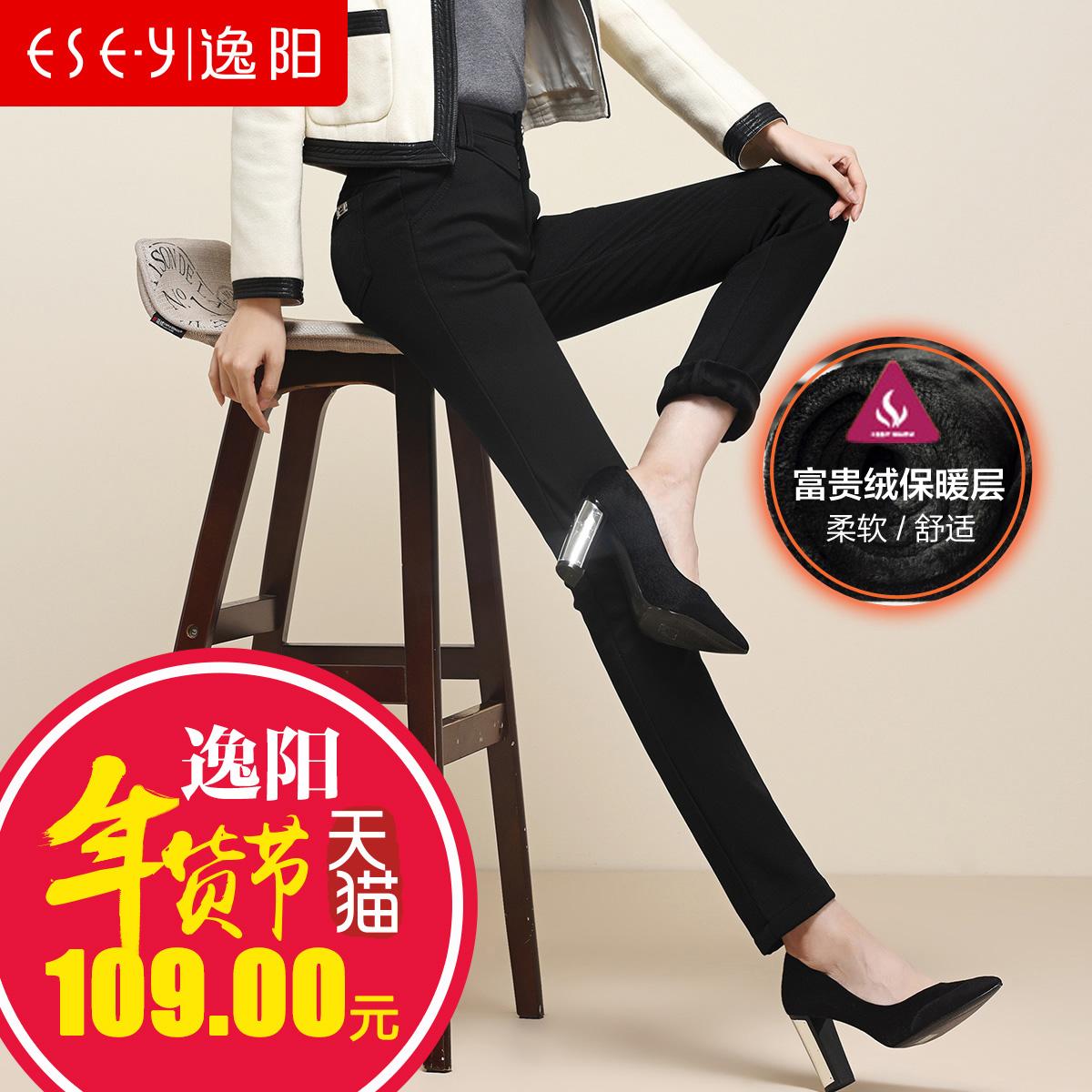 蓓菲服饰专营店_ESE·Y/逸阳品牌