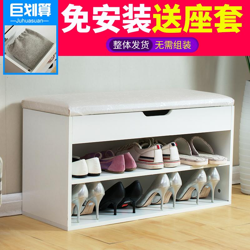 云云佳美木质试鞋凳 HXD001