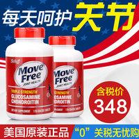 美国原装进口 Schiff Move Free氨基葡萄糖维骨力氨糖软骨素170粒