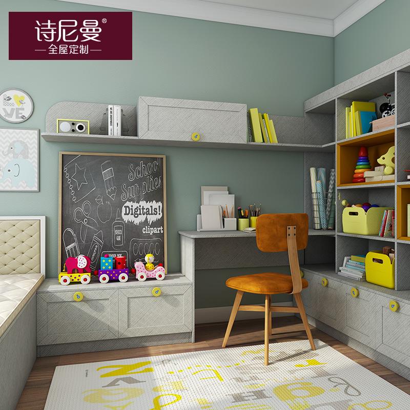 诗尼曼家具儿童房空间榻榻米整体衣柜上下床SN-W0052