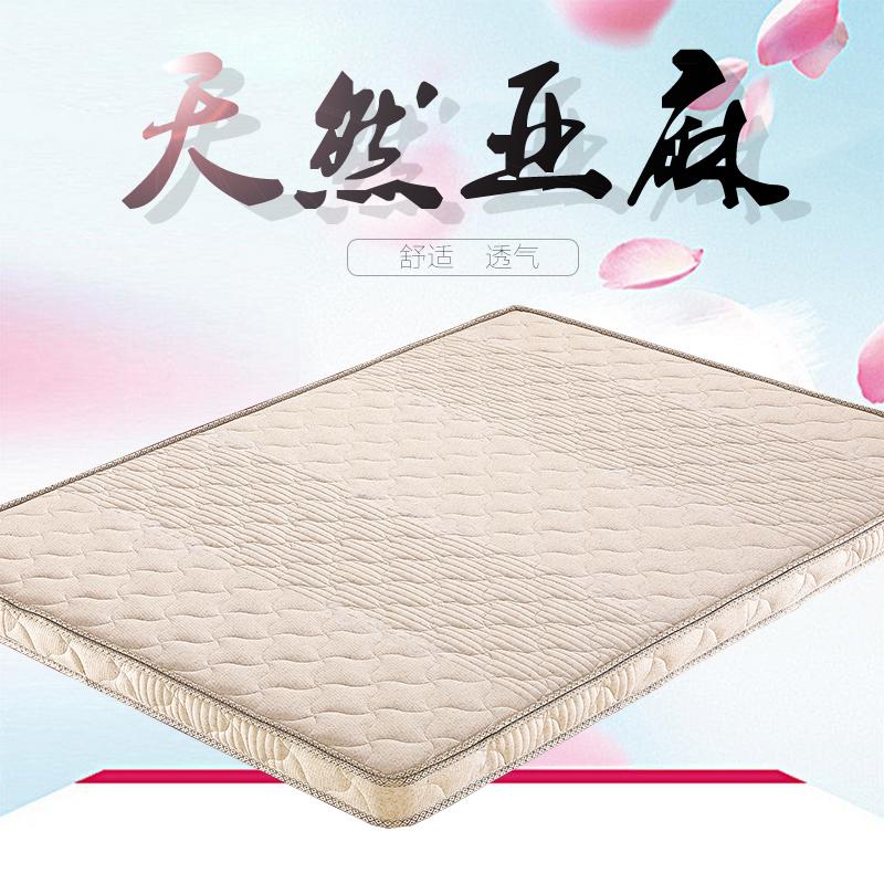 亿隆棕垫纯天然床垫3D-00