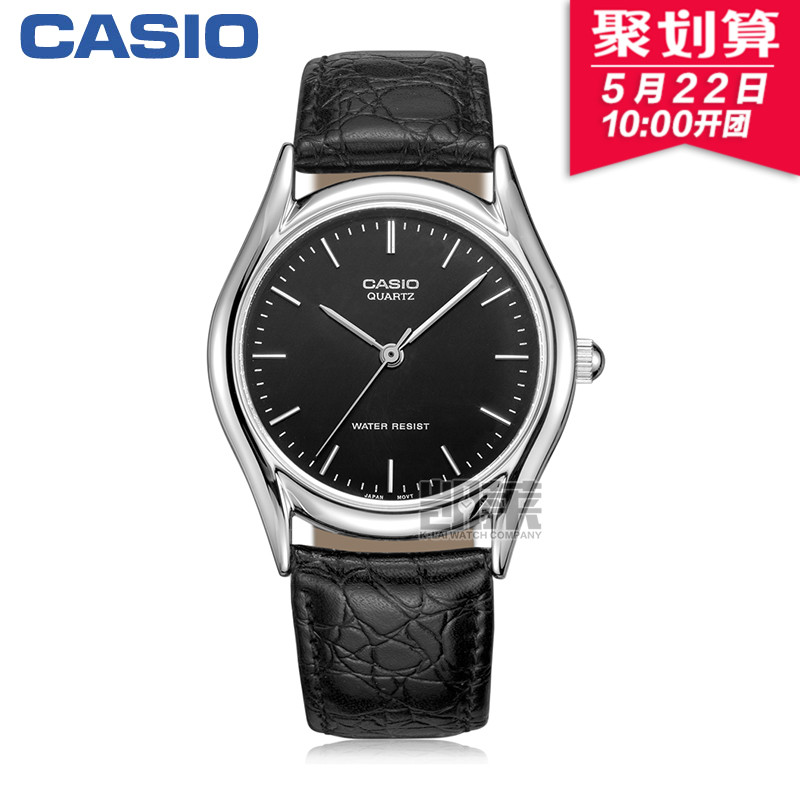 Casio 1330 mtp1094