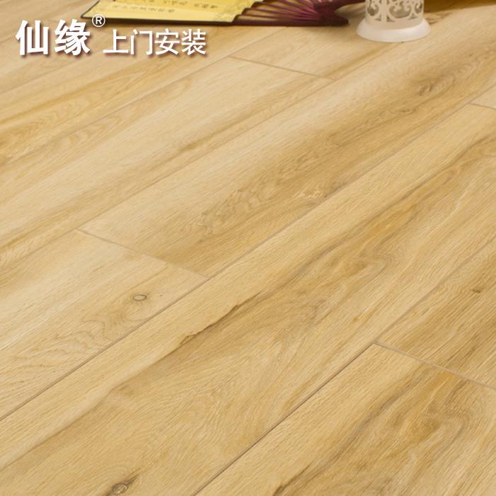 仙缘实木复合地板 x9088