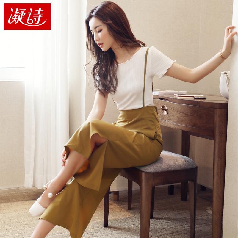 韩版修身开叉九分阔腿背带裤女夏季时尚短袖两件套 显瘦搭配套装