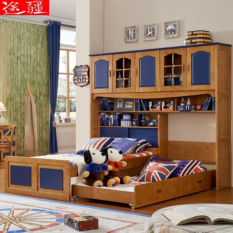 全实木美式乡村组合家具衣柜床储物子母床男孩高低上下拖床