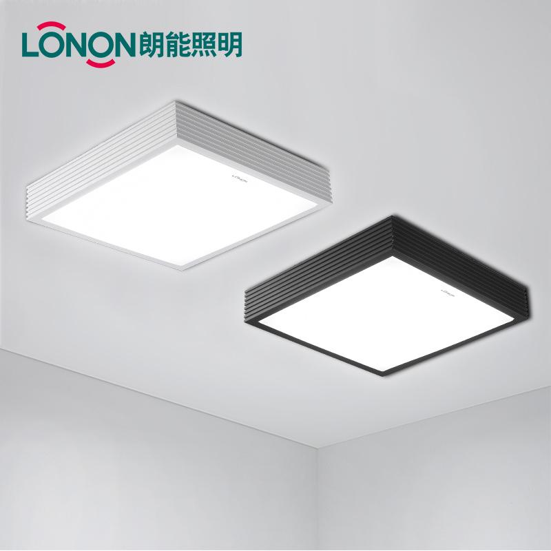 朗能长方形现代铝材灯