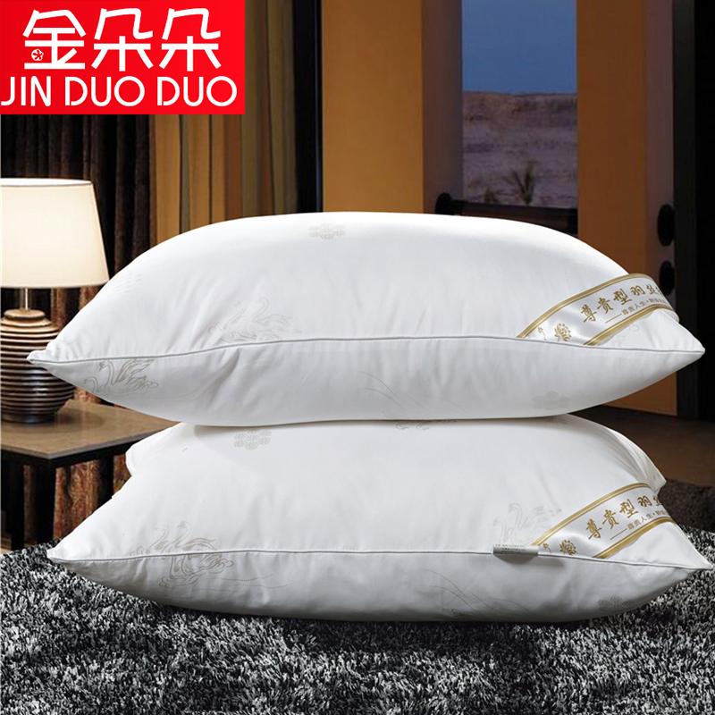 金朵朵枕芯保健枕头W91214316104