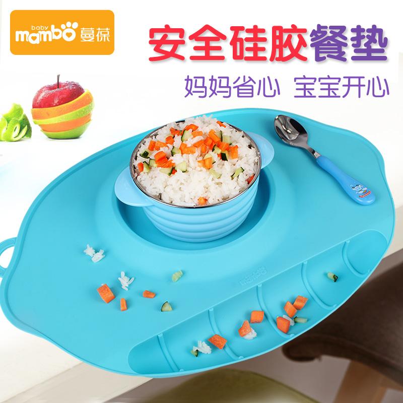蔓葆硅胶餐垫B254-6