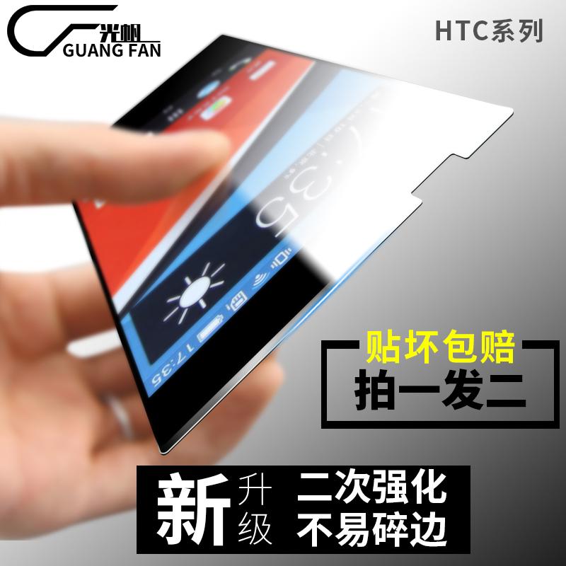 HTC  Sc...