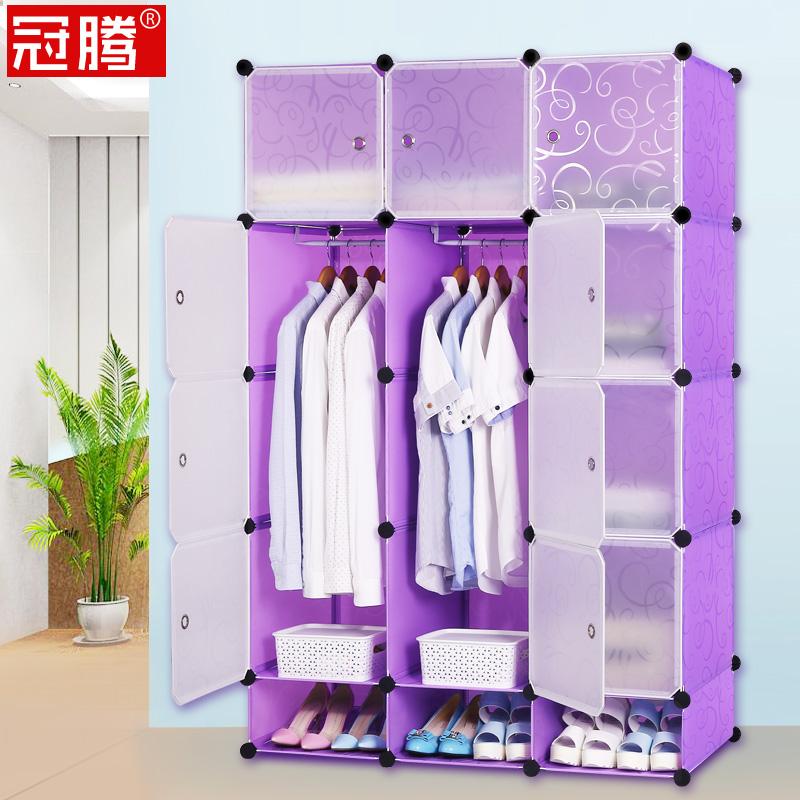 冠腾简易衣柜组装韩式实木折叠柜GTS2N12