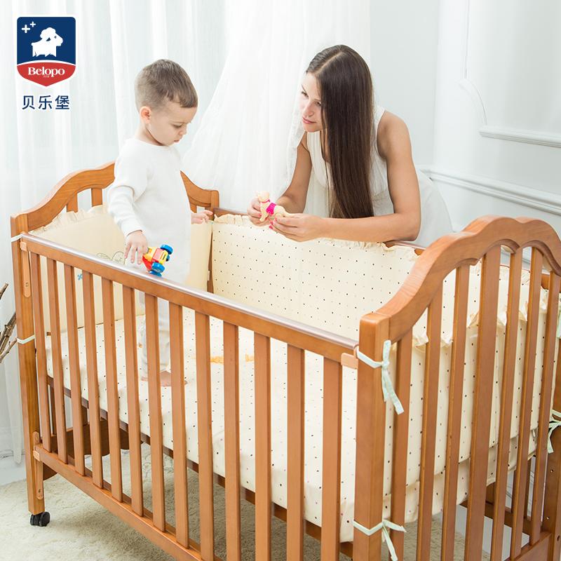 贝乐堡实木婴儿床Sherlock