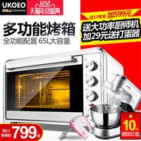 UKOEO HBD-6003电烤箱商用家用烘培65L大容量多功能蛋糕上下控温