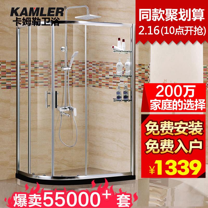 卡姆勒整体移门淋浴房K9177