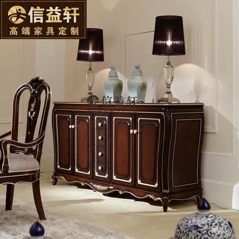 信益轩新古典家具实木雕花储物柜大户型柜四门CBG-B0021