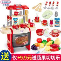 贝恩施儿童过家家玩具 女孩做饭过家家厨房玩具宝宝厨具餐具套装
