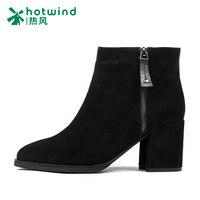 热风冬季新款粗跟女士休闲鞋高跟欧美风时装靴H84W6404
