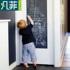 凡菲加厚黑板贴纸儿童教学涂鸦墙贴黑板无毒环保可擦写白板膜