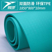 悦步瑜伽垫tpe80cm 加厚超长健身垫