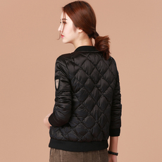 Women's insulated jacket Korean wave of