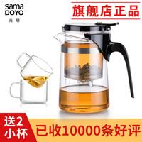 尚明飘逸杯茶道杯泡茶壶玻璃玲珑杯耐热玻璃茶壶茶具过滤茶叶杯
