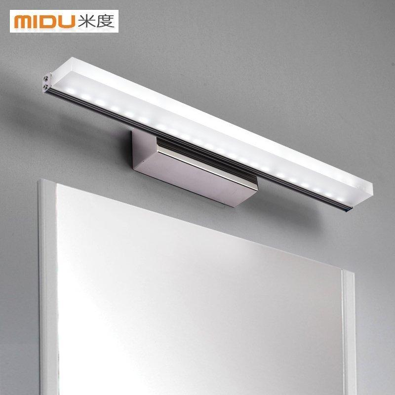 米度镜前灯led镜灯MD06163