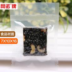 网诺牌透明真空包装袋7*10*16丝塑料袋保鲜袋阿胶糕红糖袋子1只