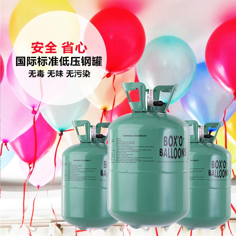 美思好家用氦气罐瓶氦气球充气打气筒机婚庆婚房布置生日婚礼装饰