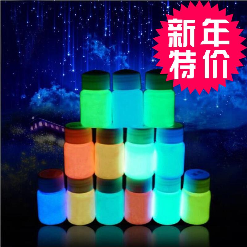朗明夜光漆荧光粉艺术颜料LM-001
