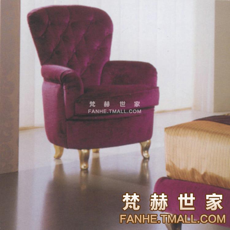 梵赫单人沙发f19022