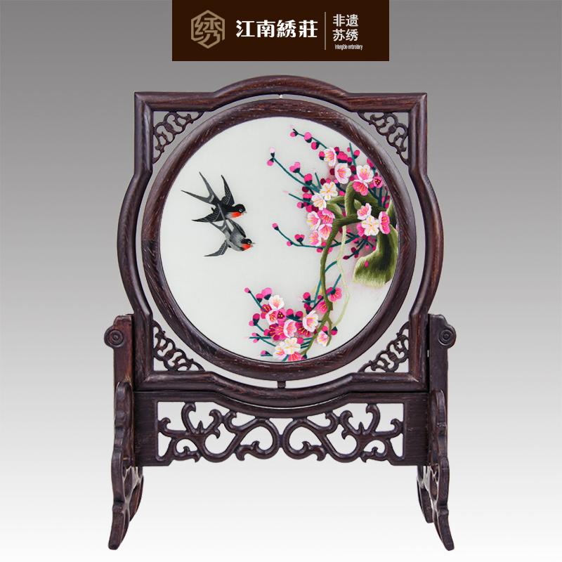 江南绣庄苏绣双面绣红木摆件SMXQJ-006