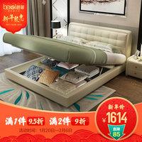 芭菲小户型真皮床1.51.8米双人床皮艺软床现代婚床特价皮床齐边床