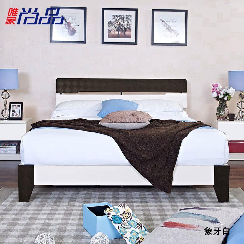 唯家尚品现代简约板式卧房家具双人床JH09T7B