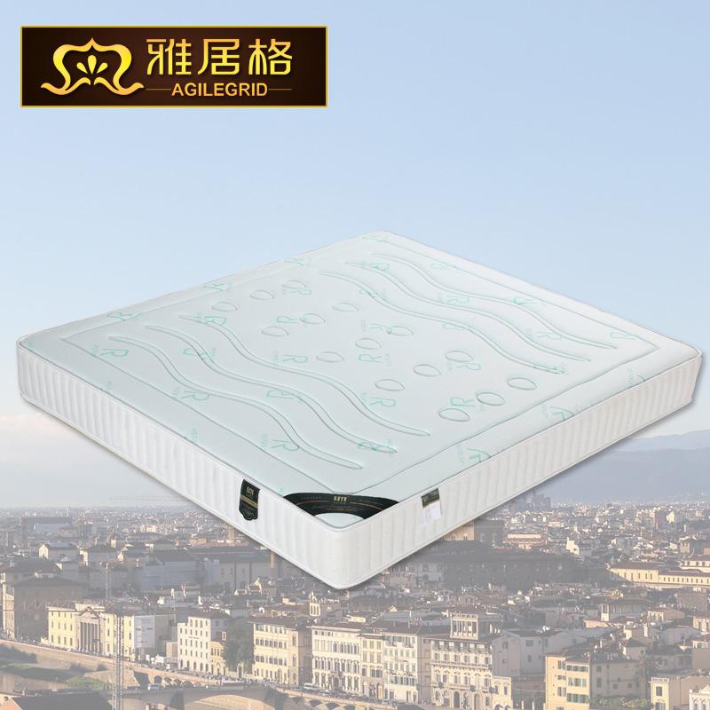 雅居格3d床垫M1215