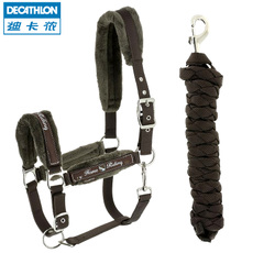 Недоуздок Decathlon 8325982 FOUGANZA