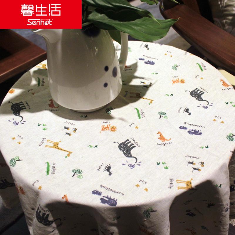 馨生活童趣动物园印染桌布