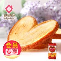 日本进口零食 sanritsu三立源氏奶油蝴蝶酥千层酥饼干126g