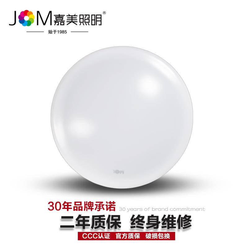 嘉美照明吸顶灯JM-93400