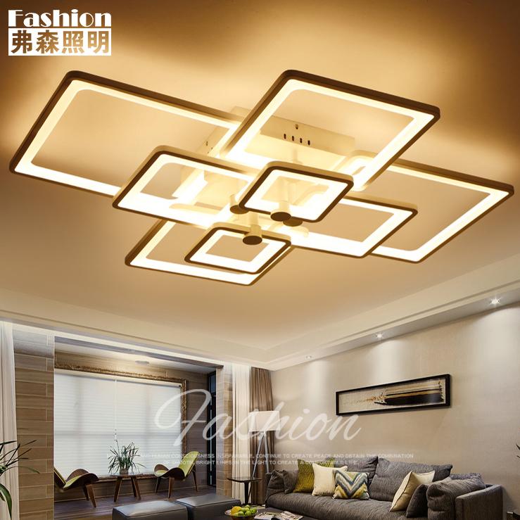 弗森照明长方形灯led吸顶灯6087