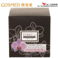 统一康是美 台湾欣兰DMC黑里透白冻膜面膜225g深层清洁祛黑头