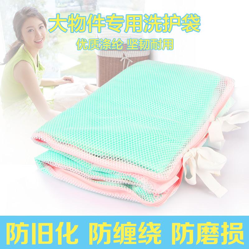 姣兰毛毯xiyid-maot-F35