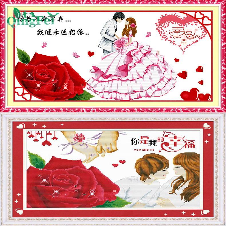 青飞精准你是我的幸福牵手玫瑰十字绣qf-781456