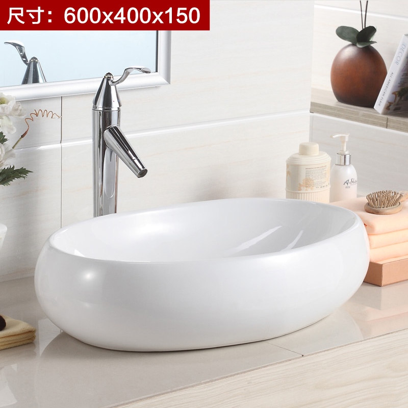 法陶卫浴欧式台盆 FT8009
