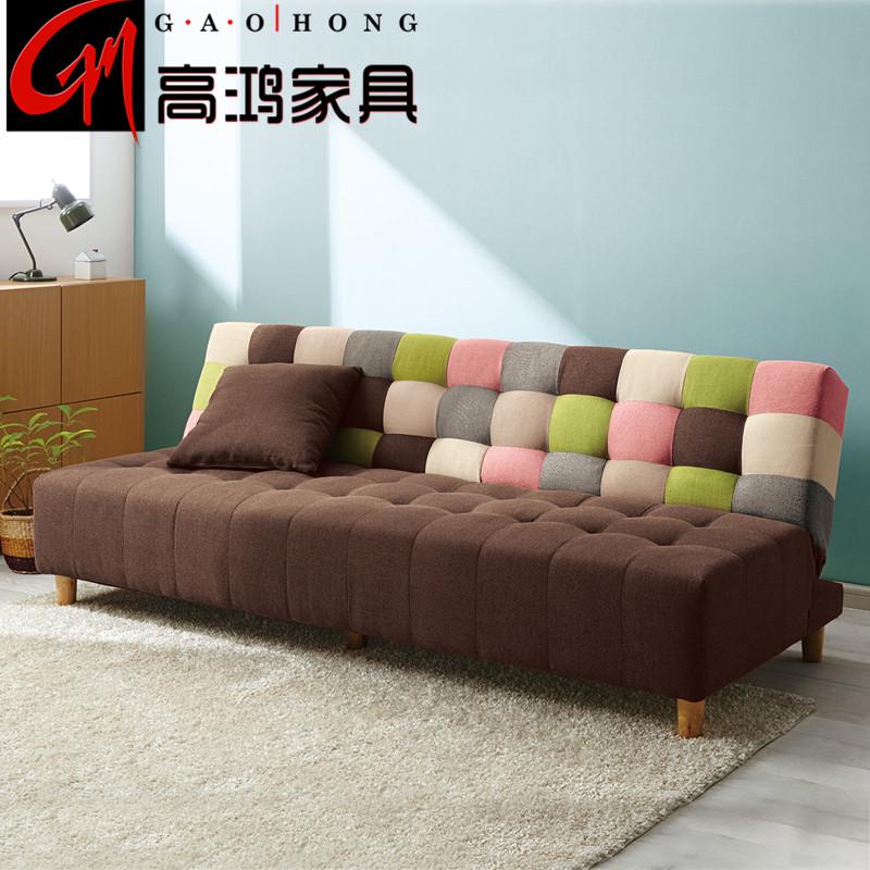 高鸿折叠双人沙发床SF138