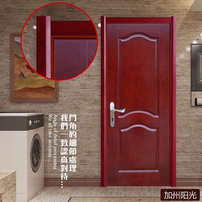 森阁木门木门室内门s014