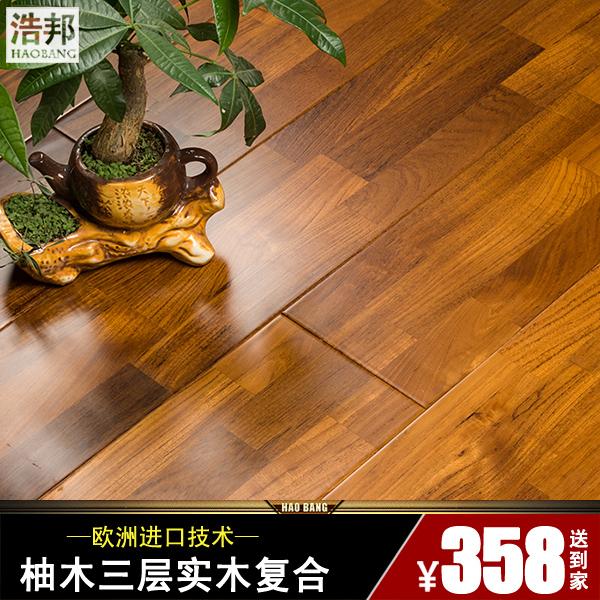 浩邦实木复合地板柚木三拼