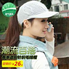 Головной убор Shuanglin zl100