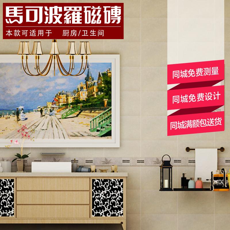 马可波罗腰线砖马可波罗瓷砖思风情厨房卫生间腰线