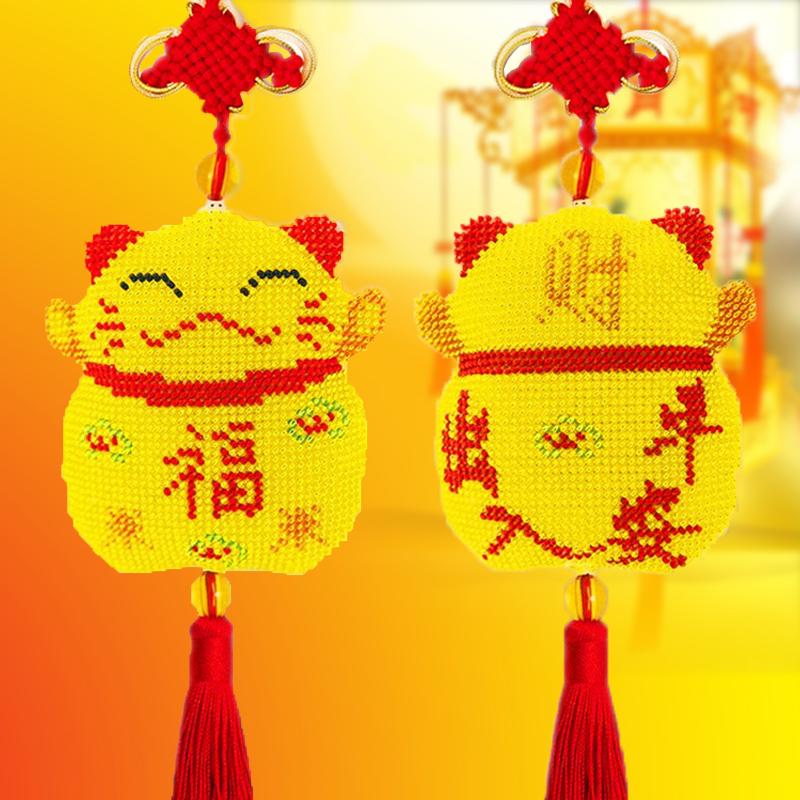 真谛珠穿珠十字绣福财猫黄色